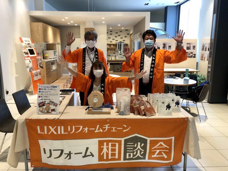【3月27・28日】LIXILショールーム相談会【完全予約制】